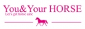 You & Your Horse